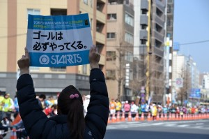東京マラソン(タムロン 18-270mm F/3.5-6.3 Di II VC PZD)