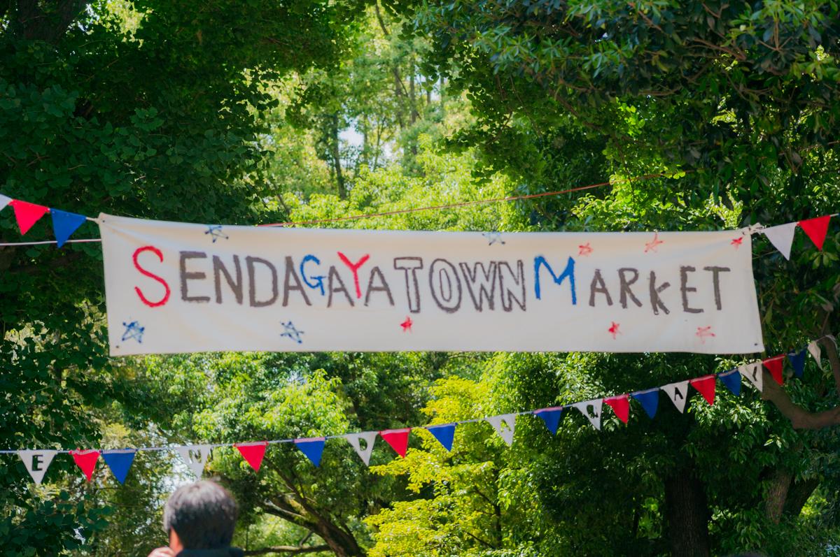 sendagaya_market (17)