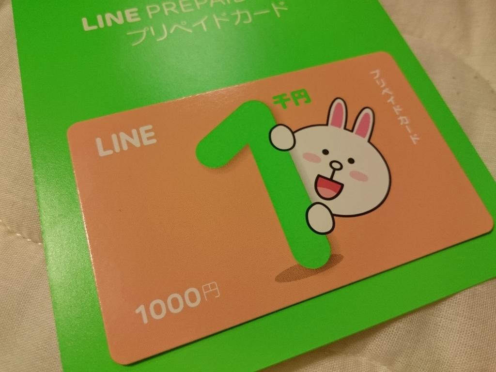 スタンプ 購入 line LINE(ライン) 有料のスタンプを無料で手に入れる方法