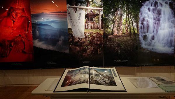 小澤忠恭写真展「ROOTS 日本の原景」